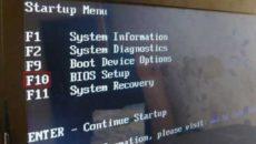 Входим в BIOS на ноутбуке HP