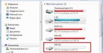 Почему компьютер не видит SSD